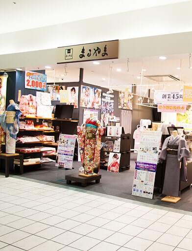 イオン幕張店の店舗画像03