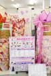 佐賀の店舗画像01