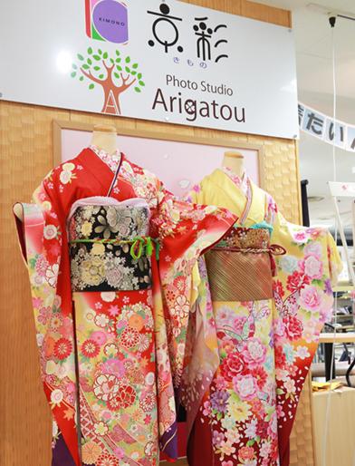 平塚の店舗画像01