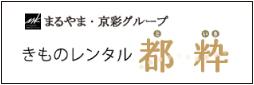 img_gokazoku06