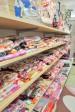 向ヶ丘店の店舗画像01