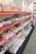大宮の店舗画像01