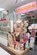 大宮駅前店の店舗画像05