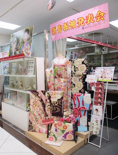 大宮の店舗画像05