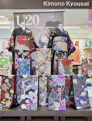 海老名店の店舗画像02