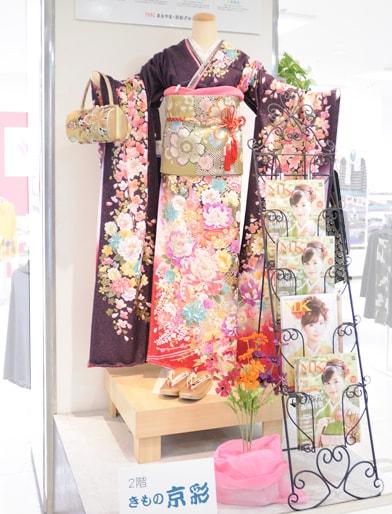 平塚の店舗画像04
