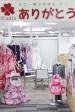 平塚の店舗画像05