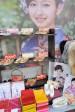 戸塚の店舗画像04