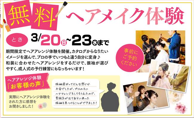 0225-01J所沢店