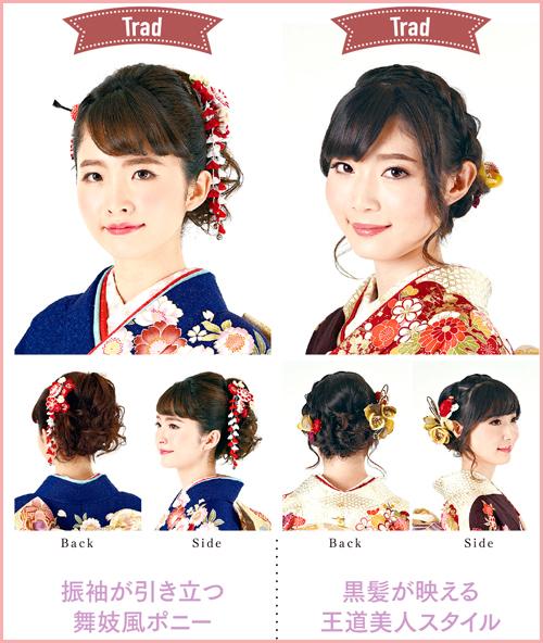 tokorozawa_hair2