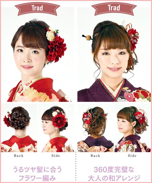 tokorozawa_hair3