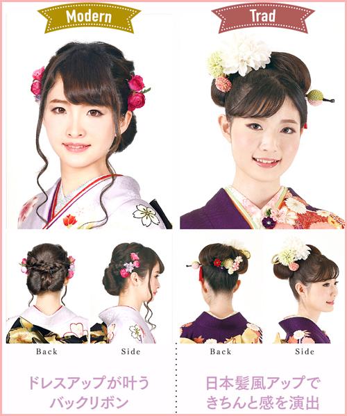 tokorozawa_hair4
