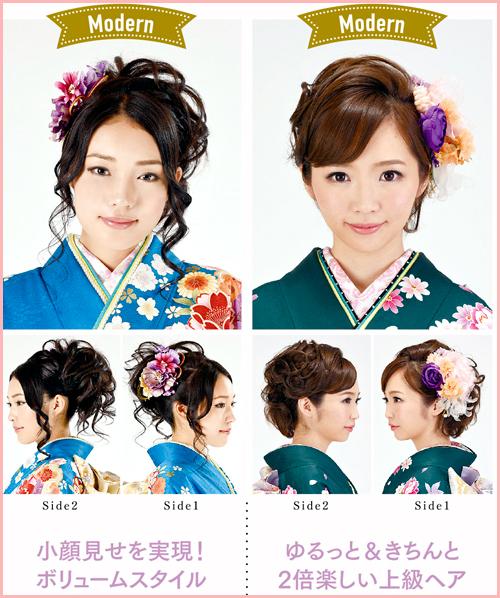 tokorozawa_hair5