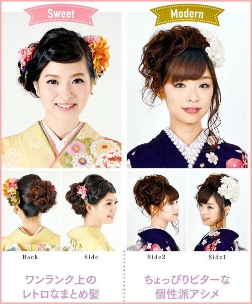 tokorozawa_hair6