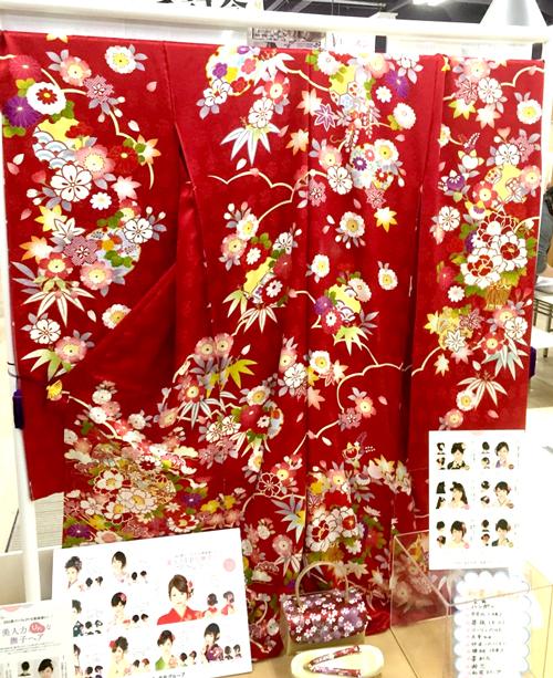 赤地振袖花柄