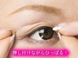 image_eyelid3