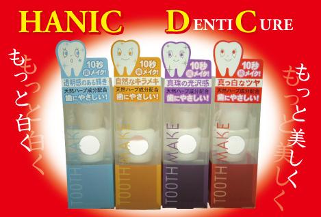 img_dental-03