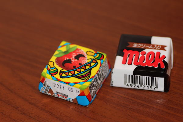 img_chocolate-present_01