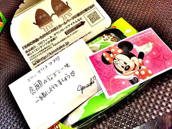 img_chocolate-present_05