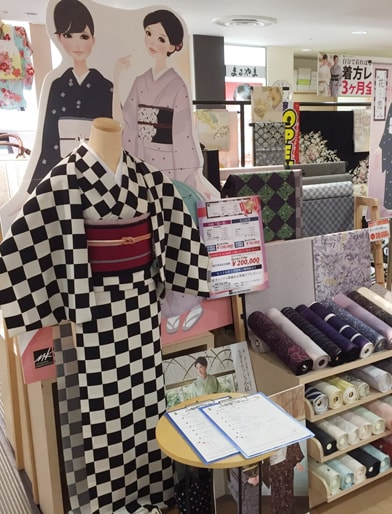 水戸エクセル店の店舗画像04