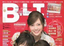 雑誌BLTにて、乃木坂46のメンバー(白石麻衣など)に振袖の衣裳協力