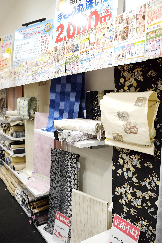 藤沢の店舗画像06