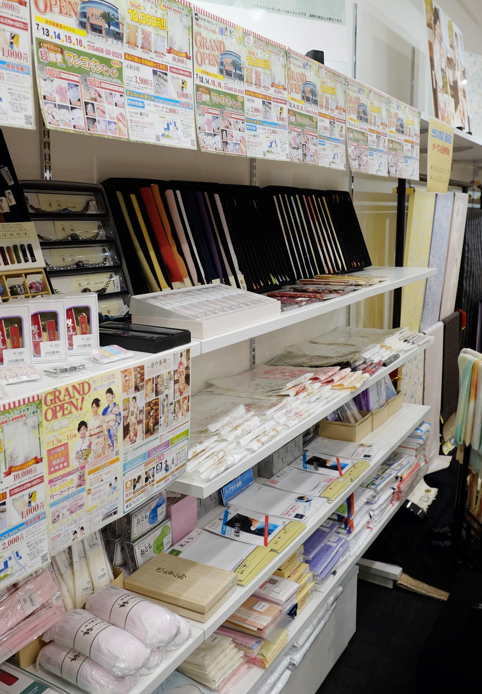 藤沢の店舗画像04