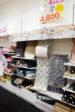藤沢の店舗画像05