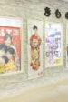 戸塚店の店舗画像03