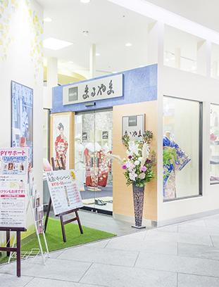 西の店舗画像02