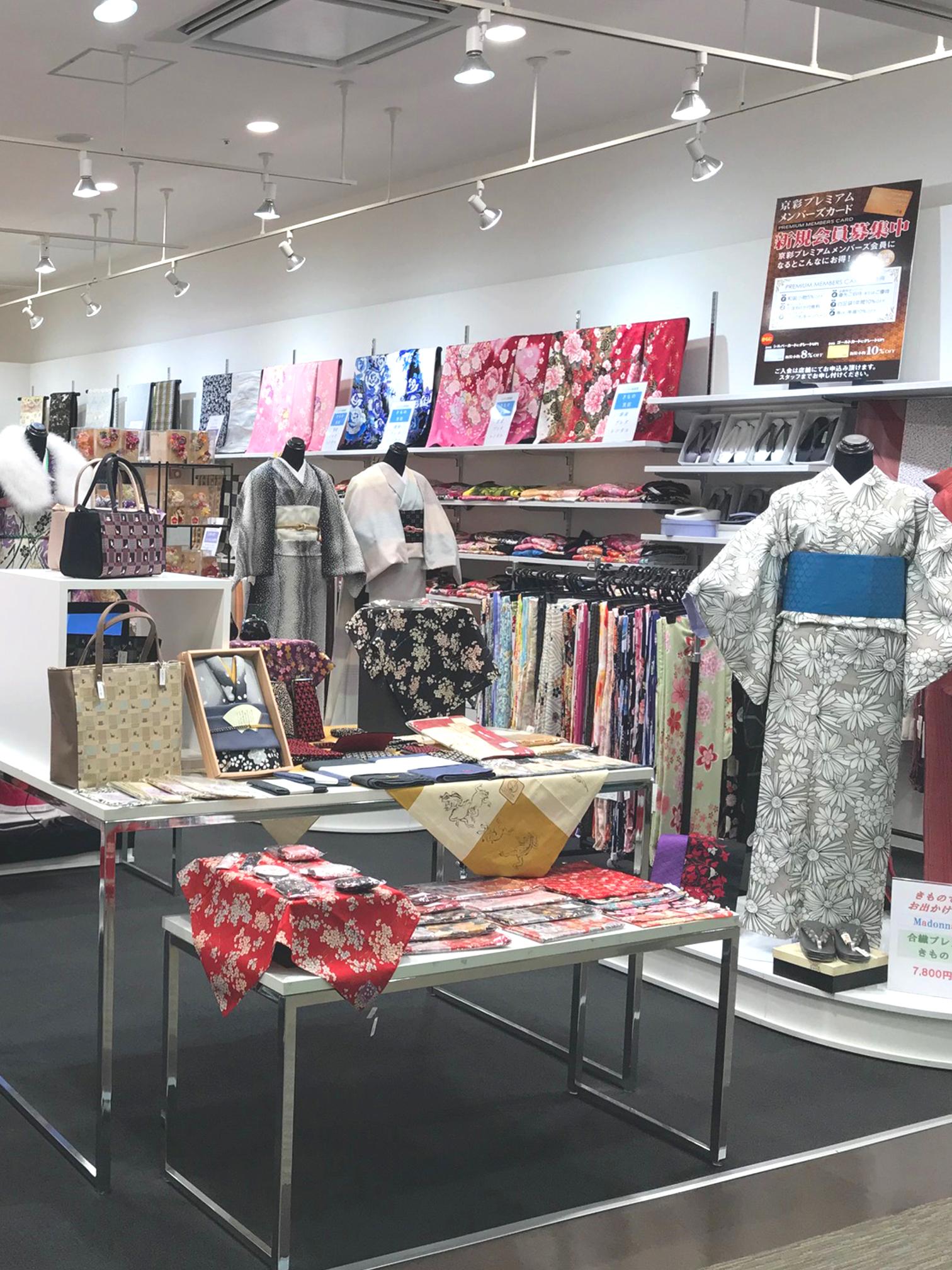 藤沢店の店舗画像07