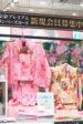藤沢店の店舗画像08