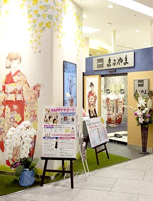みなとみらいの店舗画像02