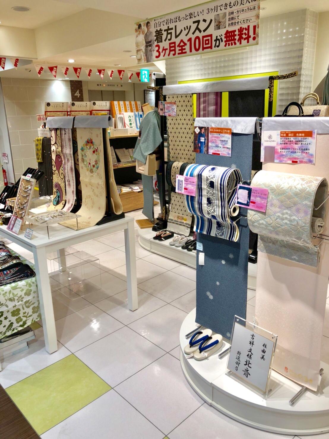浅草店の店舗画像06
