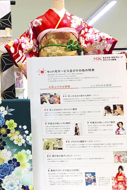 ラスカ平塚店の店舗画像05