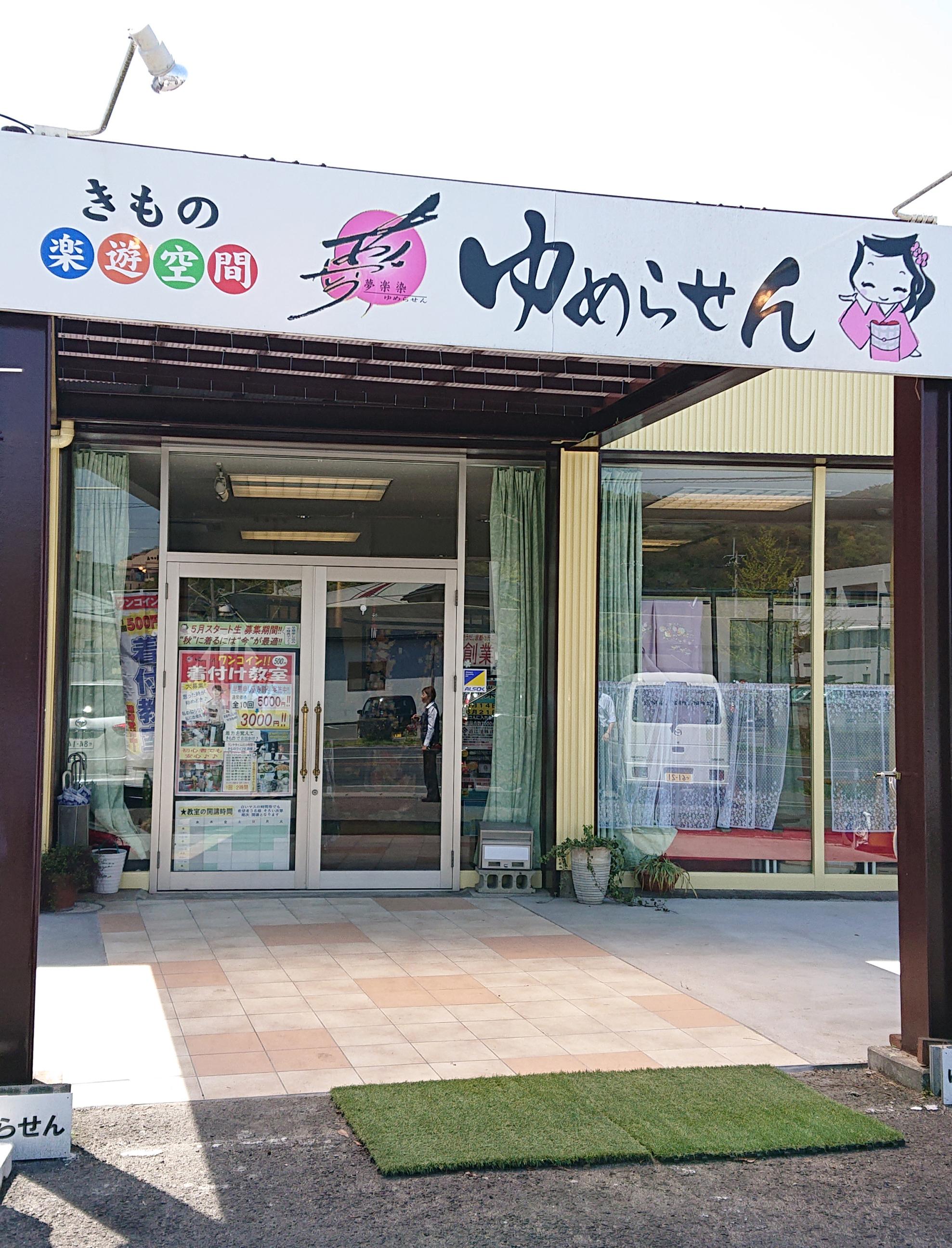 丸亀店の店舗画像01