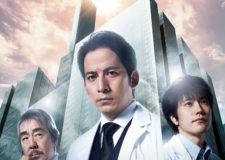 『白い巨塔』ご出演の浅田美代子さまに衣裳提供致しました!