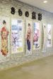 戸塚店の店舗画像04