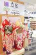 平塚ユーユー店の店舗画像01