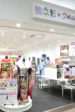 藤沢店の店舗画像09