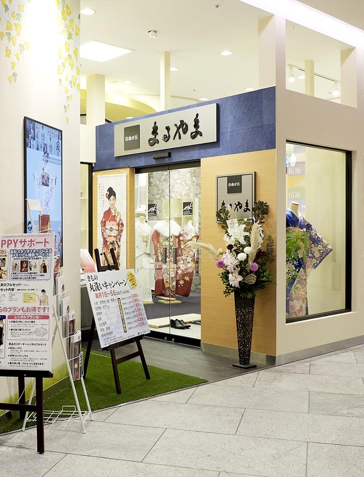 みなとみらい店の店舗画像01