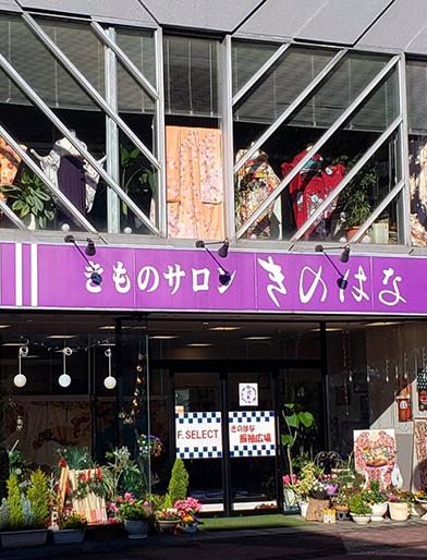 茂原店の店舗画像01