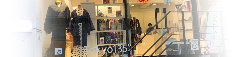 Tokyo135°原宿本店