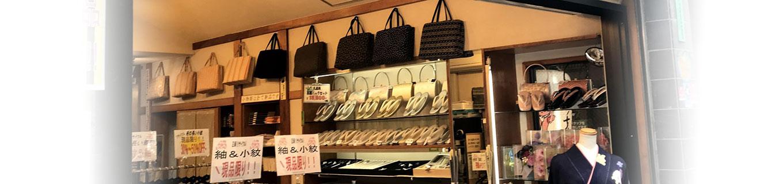 たんす屋吉祥寺駅前店