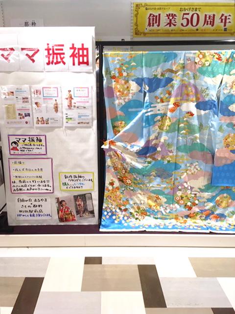 町田駅前店の店舗画像03