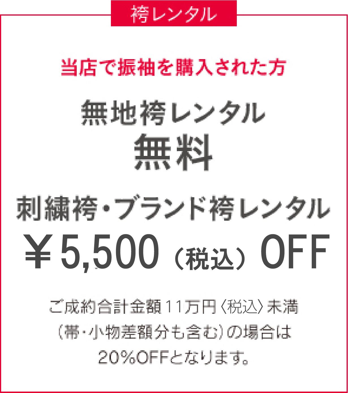 img_gokazoku05-1-02.png