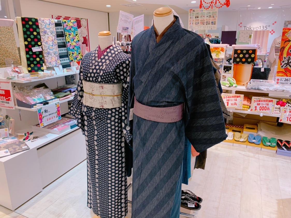 Tokyo135° 横浜ビブレ店の店舗画像07