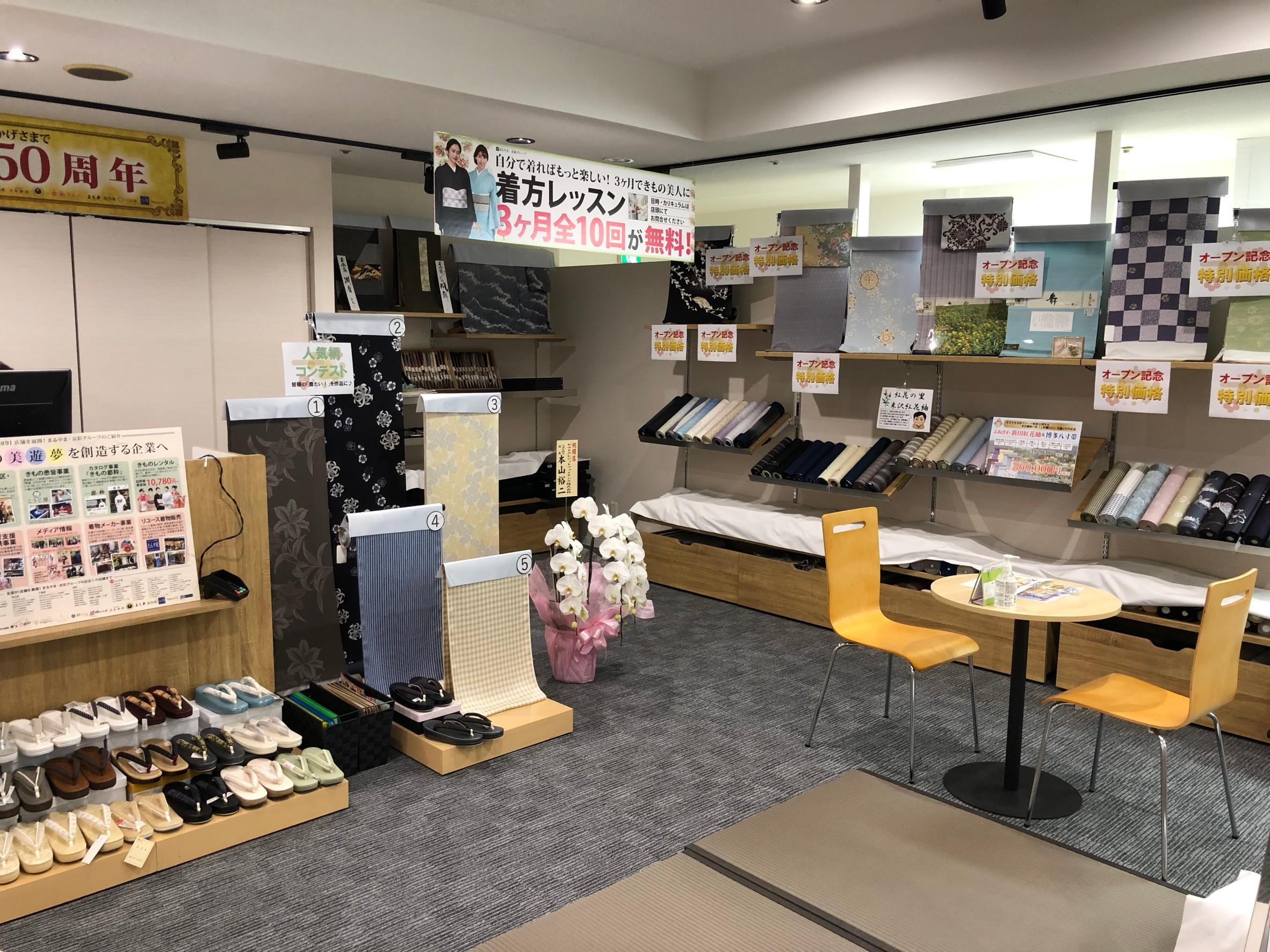 粋ごころ南浦和店の店舗画像02