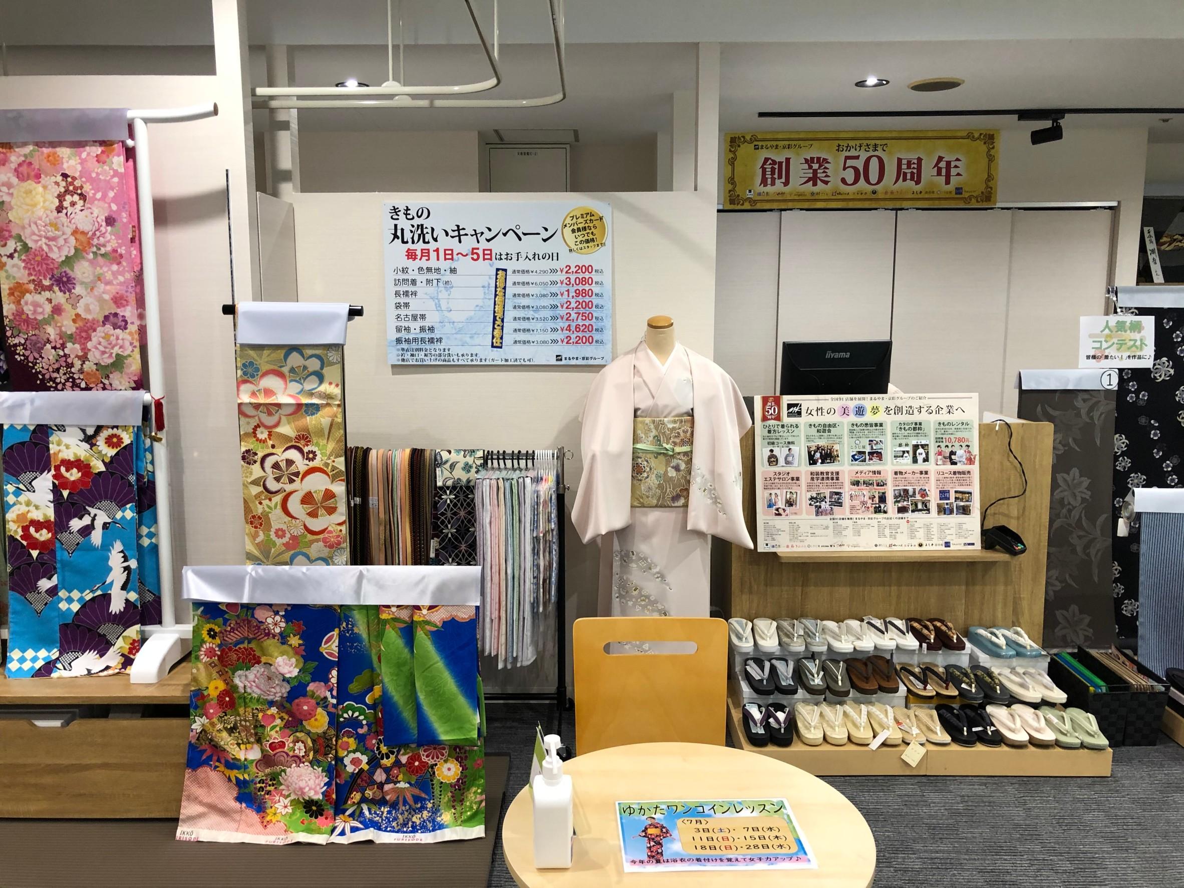粋ごころ南浦和店の店舗画像03
